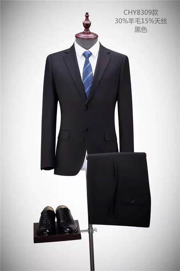 男士西服职业装